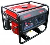 AL-KO Comfort 2500-C áramfejlesztő