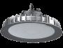 Elmark LED csarnokvilágító lámpatest, szürke, Ø237 mm, 10000 lm, 5500 K, 100 W