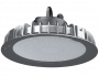 Elmark LED csarnokvilágító lámpatest, szürke, Ø360 mm, 20000 lm, 5500 K, 200 W