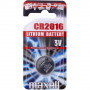 Maxell CR2016 3V lítium gombelem, 1db/bliszter