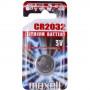 Maxell CR2032 3V lítium gombelem, 1db/bliszter