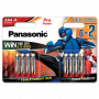 Panasonic LR03PPG/8BW 6+2 PRO POWER alkáli tartós elem, AAA (micro), 8db/bliszter