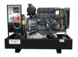 TR-40 D áramfejlesztő (alapkivitel)
