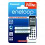 Panasonic BK-4MCCE/2DE eneloop Ni-MH akkumulátor, AAA (micro), 750 mAh, 2db/bliszter