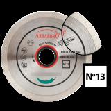 Abraboro 125 x 22.23 mm No.13 csempevágó, 6db/csomag