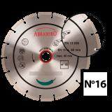 Abraboro 125 x 22.23 mm No.16 univerzális gyémánttárcsa, 6 db