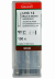 Abraboro UHC 12 szúrófűrészlap B&D befogással, 100db/csomag