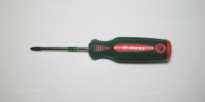 csavarhúzó PH1x75 termék fő termékképe