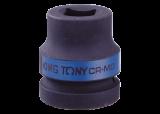 """King Tony 1"""" Gépi dugókulcs négyszög"""