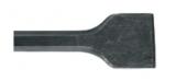 Makita SDS-Plus véső széles 40*250 mm