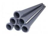 PVC 40/2m-es tokos lefolyócső