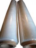 Csomagolófólia Átlátszó STRECH 170 M 23µ