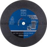 80 T 250-1,8 H SG LAB HD STEELOX/32,0
