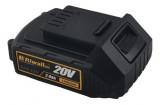 Riwall RAB 220 Li-ion akkumulátor 20V/2,0Ah