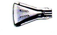 Festékégető fej termék fő termékképe
