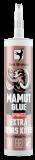 Den Braven MAMUT GLUE SPRINTER ragasztó, szürke 265 ml