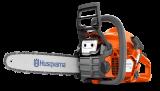 """Husqvarna 130 (14"""") benzinmotoros láncfűrész"""