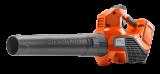 320iB Mark II akkumulátoros lombfúvó (akku és töltő nélkül)