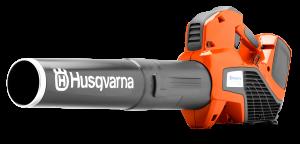 525iB akkumulátoros lombfúvó (akku és töltő nélkül) termék fő termékképe