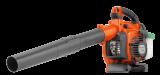 Husqvarna 125BVX benzinmotoros kézi lombfúvó és -szívó