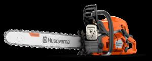 """Husqvarna 585 (20"""") benzinmotoros láncfűrész termék fő termékképe"""