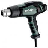METABO HGE 23-650 LCD hőlégfúvó (MetaBox kofferben)