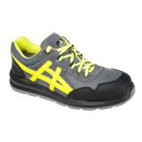 Portwest FT50 - Steelite Mersey Trainer cipő S1, szürke