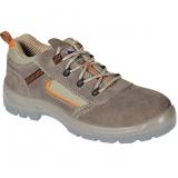 Portwest FC52 - Compositelite Reno védőcipő S1P, bézs